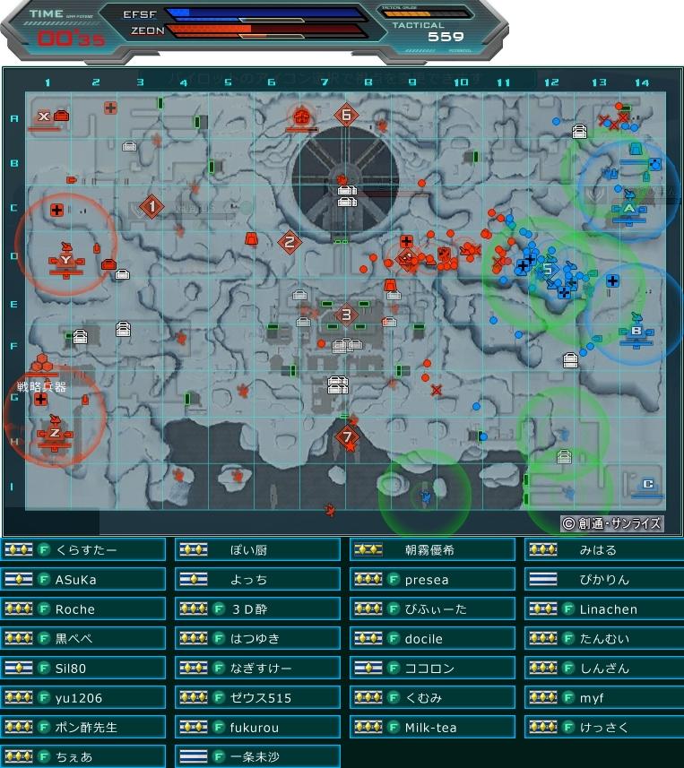機動戦士ガンダムオンライン F鯖晒しスレ38機目YouTube動画>1本 ニコニコ動画>1本 ->画像>60枚
