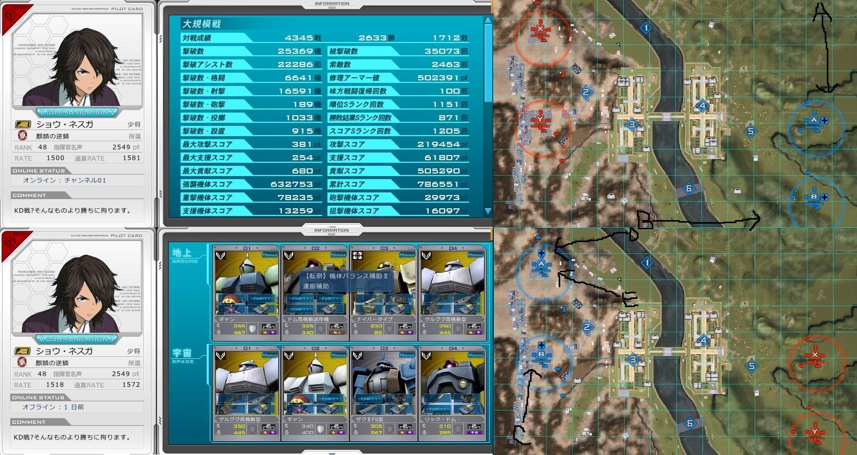 機動戦士ガンダムオンライン S鯖晒しスレ123機目 [無断転載禁止]©2ch.netYouTube動画>1本 ->画像>397枚