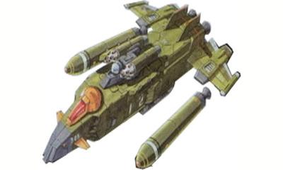 G-Fighter3.jpg