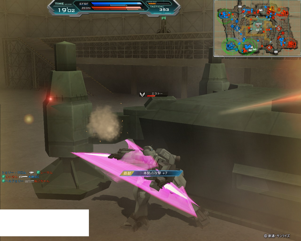 機動戦士ガンダムオンライン S鯖晒しスレ121機目 [無断転載禁止]©2ch.net ->画像>128枚