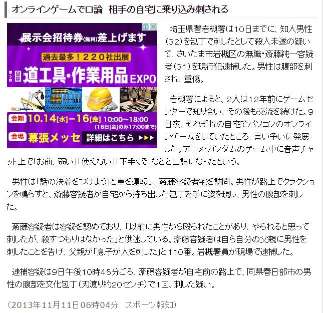【PSO2】PHANTASY STAR ONLINE2【25736】 YouTube動画>2本 ->画像>103枚