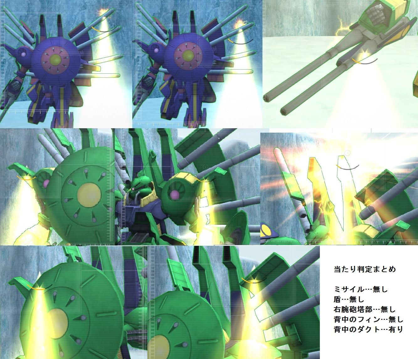 機動戦士ガンダムオンラインPart5415 [無断転載禁止]©2ch.netYouTube動画>4本 ->画像>213枚
