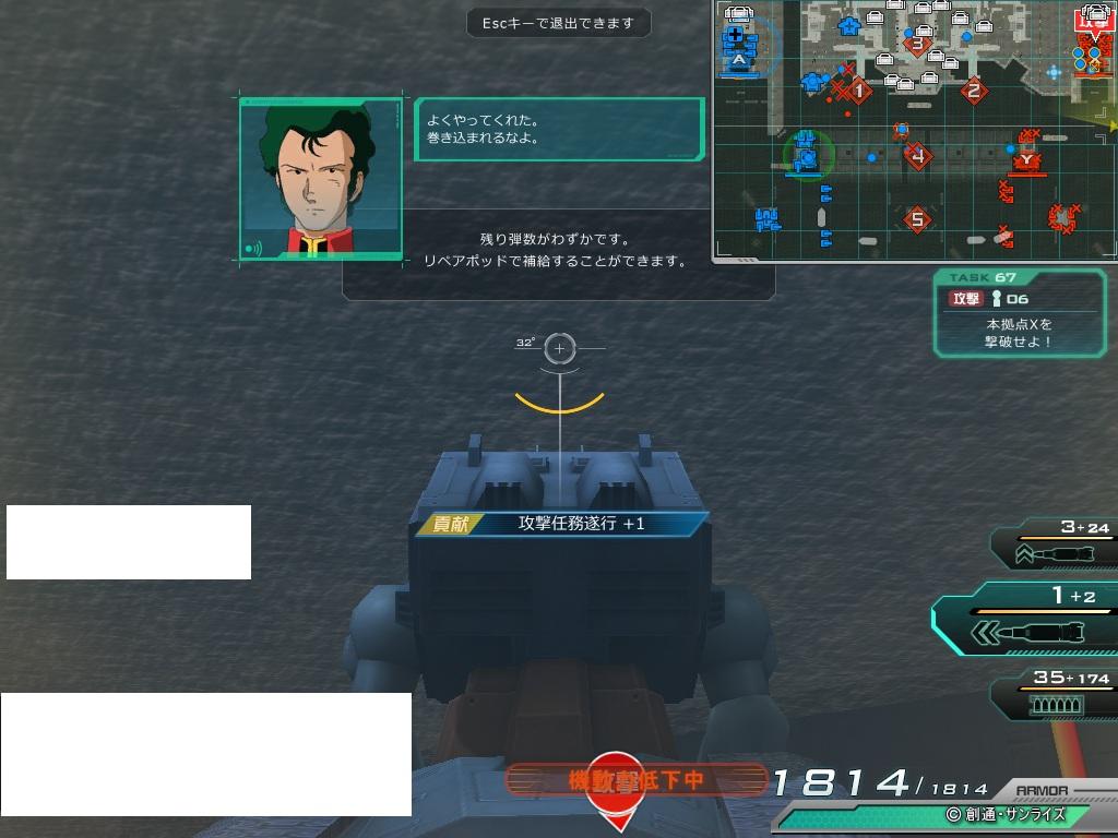 榴弾7.jpg